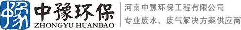 河南环保工程有限公司 豫ICP备17014465号-1